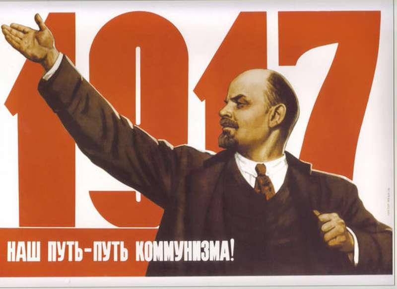 La-nostra-via-è-il-comunismo