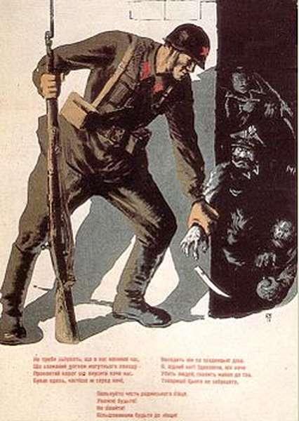 biografia-politica-di-ezov2