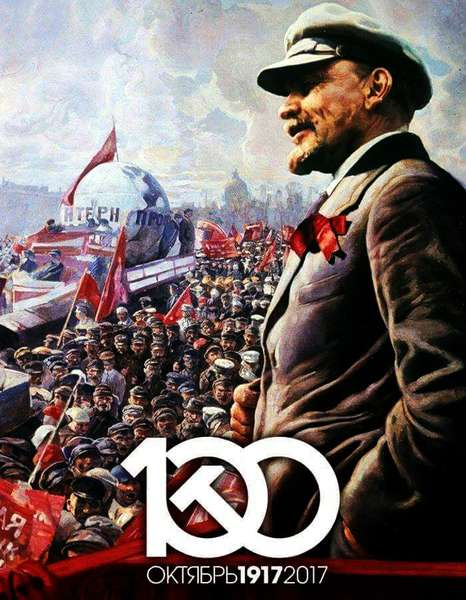 comunismo-gioventu-del-mondo2