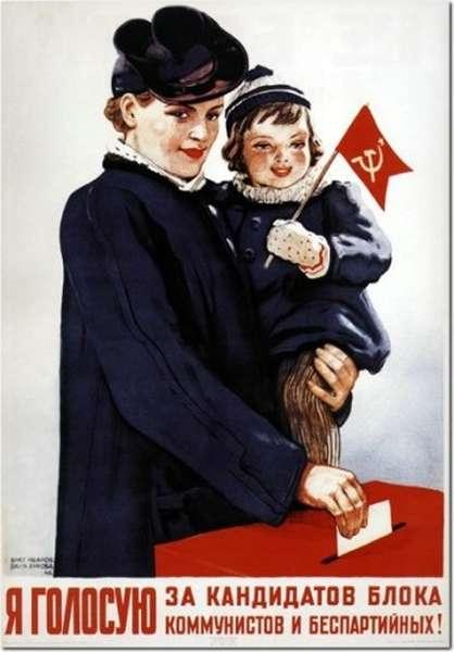 costituzione-sovietica-del-1977-2