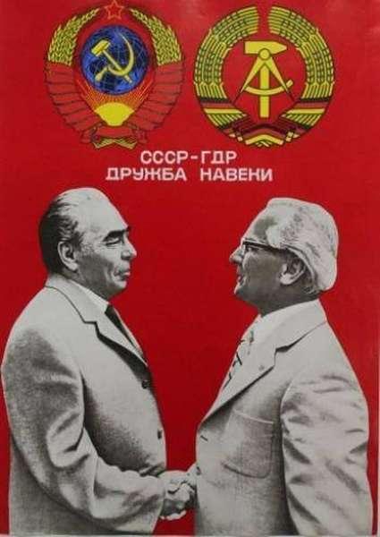 costituzione-sovietica-del-1977-3