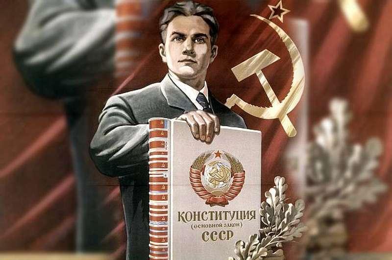 costituzione-sovietica-del-1977