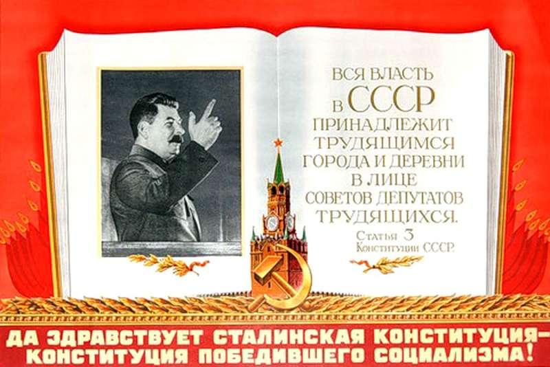 critiche-alla-costituzione
