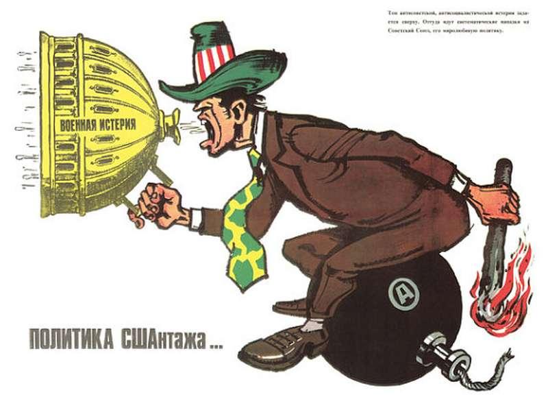 il-fmi-e-la-banca-mondiale3