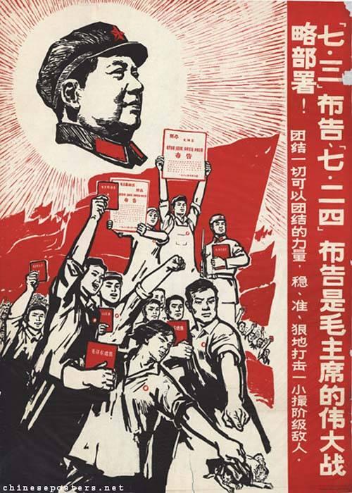 il-libretto-rosso-di-mao7
