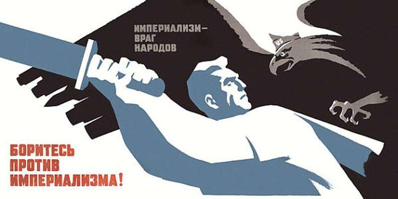 il-revisionismo-del-pci-aiuta-indirettamente-l-imperialismo