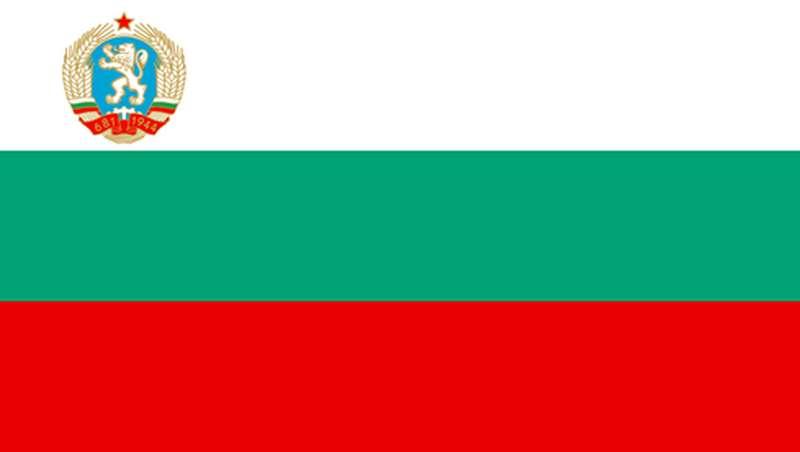 la-repubblica-popolare-di-bulgaria
