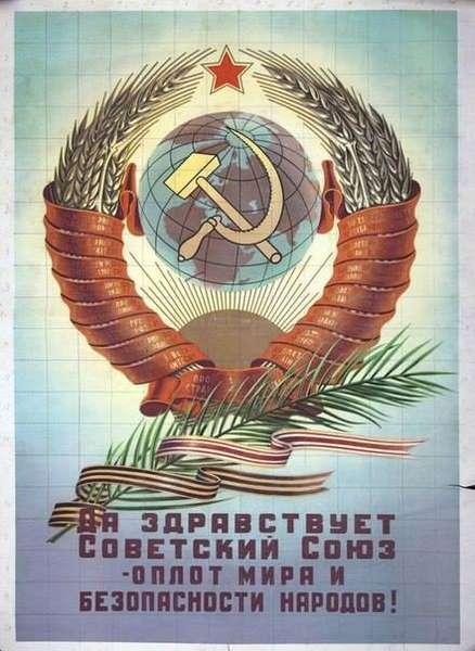 la-resistenza-dei-leninisti-piegata2