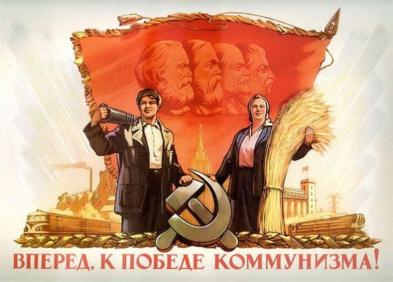 la-resistenza-dei-leninisti-piegata3