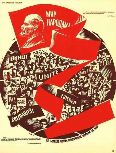movimento-dei-partigiani-della-pace4