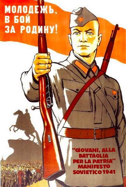 politica-estera-3