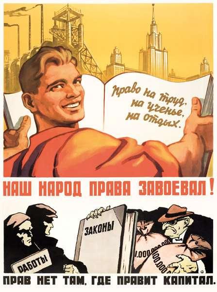 problemi-economici-del-socialismo2