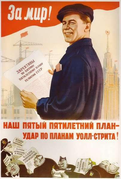 problemi-economici-del-socialismo3