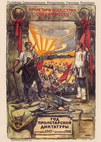 proletari-di-tutti-i-paesi-unitevi