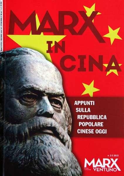 una-teoria-del-mercato-cinese6
