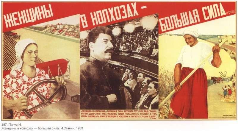 vita-per-il-comunismo-2
