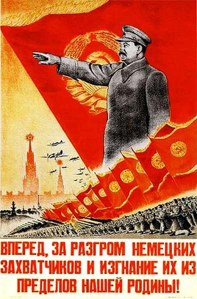 vita-per-il-comunismo-3