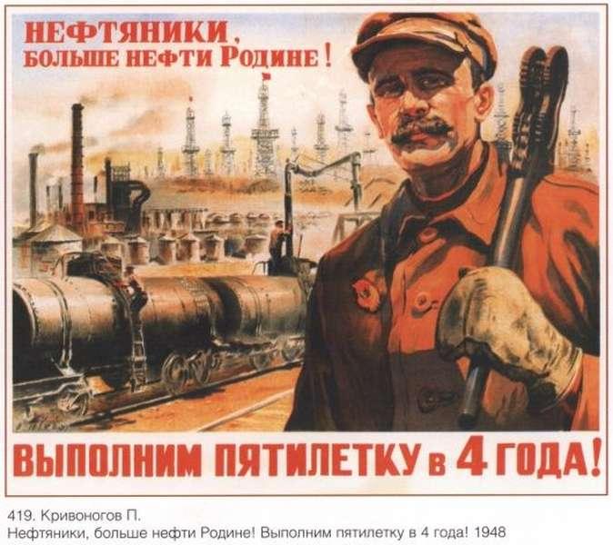 vita-per-il-comunismo-4